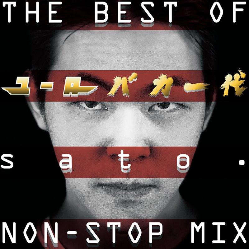 THE BEST OF ユーロバカ一代 sato. NON-STOP MIX / Eurobeat Union 発売日:2018年04月頃