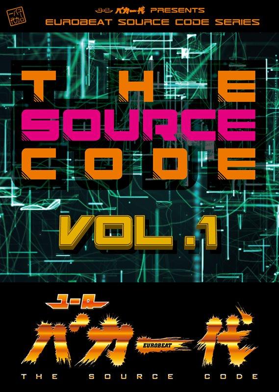 【新品】ユーロバカ一代 THE SOURCE CODE VOL.1 / Eurobeat Union 発売日:2018年04月頃