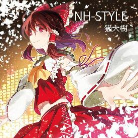 NH-STYLE / 猫大樹 発売日:2015年10月18日