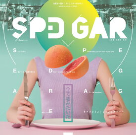 SPD GAR / MEGAREX 発売日:2018年08月頃