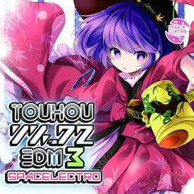 東方リミックスEDM3 / Spacelectro 発売日:2018年08月頃