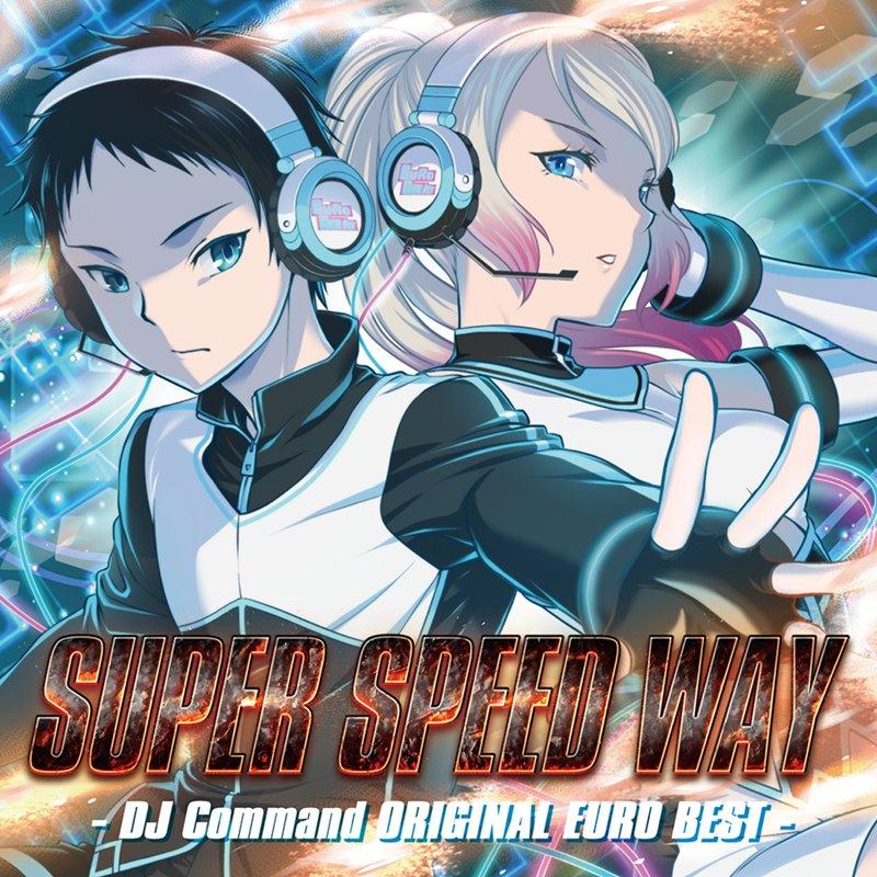 SUPER SPEED WAY -DJ Command ORIGINAL EURO BEST- / Eurobeat Union 発売日:2018年10月頃