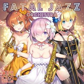 Fatal Jazz Orchestra / 東京アクティブNEETs 発売日:2018年12月頃