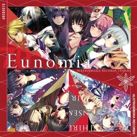 Eunomia - Alstroemeria Records 15years / Alstroemeria Records 発売日:2018年12月30日