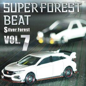 Super Forest Beat VOL.7 / Silver Forest 発売日:2019年05月頃