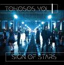 東方SOS vol.1 〜 Sign of Stars / 幽閉サテライト 発売日:2019年05月頃