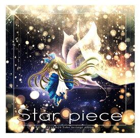 Star Piece / FELT 発売日:2019年08月頃