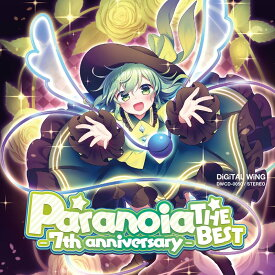 Paranoia THE BEST - 7th anniversary - / DiGiTAL WiNG 発売日:2019年08月頃