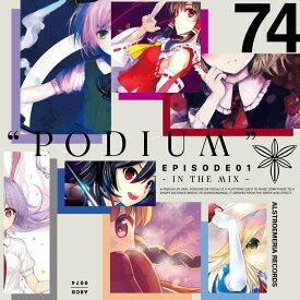 PODIUM EPISODE01 - IN THE MIX - / Alstroemeria Records 発売日:2019年08月12日