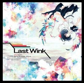 Last Wink / FELT 発売日:2019年12月頃