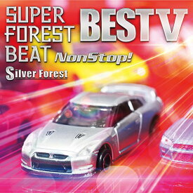 Super Forest Beat BESTV / Silver Forest 発売日:2019年12月頃