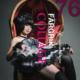 COLLAGE / F?RGRIK / Alstroemeria Records 発売日:2019年12月頃