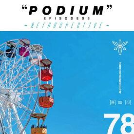 PODIUM EPISODE 03 - RETROSPECTIVE - / Alstroemeria Records 発売日:2020年03月頃