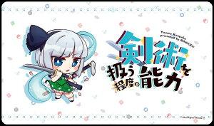 キャラクタープレイマットコレクション 東方Project Vol.17 魂魄妖夢 (剣術を扱う程度の能力) / RINGOEN 発売日:2020年05月頃