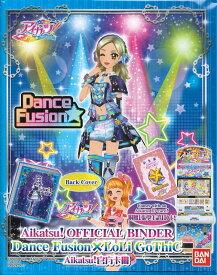 【中古】【メール便不可】台湾版 アイカツ!オフィシャルバインダー Dance Fusion × LoLi GoThiC【並行輸入品】【状態:本体S パッケージA】 / バンダイ