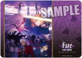 【新品】キャラクター万能ラバーマット 劇場版「Fate/stay night [Heaven's Feel]」「第二弾キービジュアル」 / ブロッコリー 入荷予定:2017年12月頃