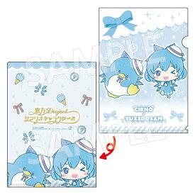 東方Project×サンリオキャラクターズ A4クリアファイル チルノ×タキシードサム / エイコー 発売日:2020年11月頃