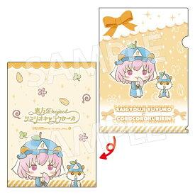 東方Project×サンリオキャラクターズ A4クリアファイル 西行寺幽々子×コロコロクリリン / エイコー 発売日:2020年11月頃