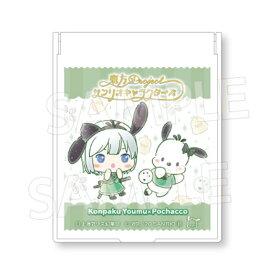 東方Project×サンリオキャラクターズ 折りたたみミラー 魂魄妖夢×ポチャッコ / エイコー 発売日:2020年11月頃