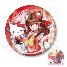 東方Project×サンリオキャラクターズ 76mmホログラム缶バッジ 博麗霊夢×ハローキティ / エイコー 発売日:2021年01月頃