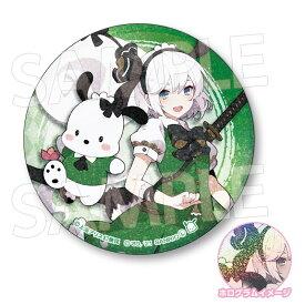 東方Project×サンリオキャラクターズ 76mmホログラム缶バッジ 魂魄妖夢×ポチャッコ / エイコー 発売日:2021年01月頃