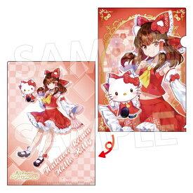東方Project×サンリオキャラクターズ A4クリアファイル2 博麗霊夢×ハローキティ / エイコー 発売日:2021年01月頃