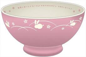 【新品】ミニッチュ アイドルマスター シンデレラガールズ ウサミン茶碗 / Phat! 入荷予定:2018年03月頃