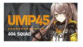ドールズフロントライン キャラクターワッペン7 UMP45 / イザナギ 発売日:2019年07月頃
