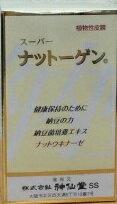 【神仙堂】スーパーナットーゲン 330粒