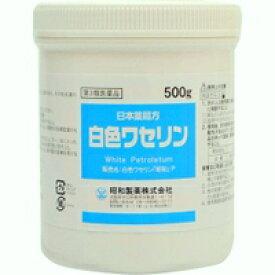 白色ワセリン 500g 【昭和製薬 第3類医薬品】