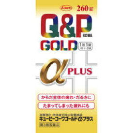 【第3類医薬品】キューピーコーワゴールドαプラス 260錠 × 2個セット