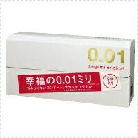 サガミオリジナル001 【0.01】5個入