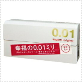 サガミオリジナル001 【0.01】5個入 × 12個セット