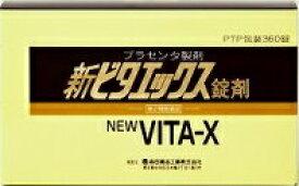 【第2類医薬品】新ビタエックス錠剤 360錠