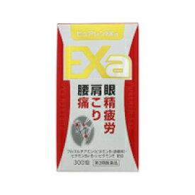 【第3類医薬品】ピュアレンEXα 300錠【アリナミンEXの成分にニコチン酸アミドプラス】