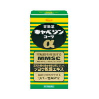 【第2類医薬品】キャベジンα 300錠