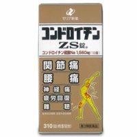 【第3類医薬品】コンドロイチンZS錠 310錠