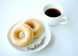 【グルテンフリードーナッツ4種類 20個セット】豆乳ドーナツ 焼きドーナツ グルテンフリードーナツ グルテンフリー 卵・乳・小麦粉不使用 アレルギー対応