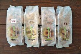 【グルテンフリープチドーナツ20個入り 4種類  80個セット】1袋20個入り★メープル・プレーン・黒糖・ココア★ 豆乳ドーナツ グルテンフリードーナツ 卵・乳・小麦粉不使用 アレルギー対応