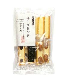 チーズおかき.<銀座あけぼの おかき せんべい お土産 贈り物 自宅用 お取り寄せ 小袋 アーモンド レーズン>
