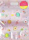 【Sumikkoグッズ 】すみっコぐらし ジッパーバッグMサイズ BV-40101 ピンクハート柄 5枚入り(5柄×各1枚)持ち手付…
