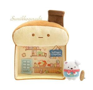 【New Sumikkoグッズ】すみっコハウス 食ぱんの形 MY-15101 ★すみっコパンきょうしつテーマ★★すみっコぐらし食パンのお家と白くまてのりぬいぐるみのセット♪すみコレグッズすみっココ