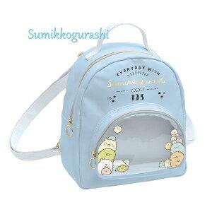 【New Sumikkoグッズ】すみコレリュック CU-72801 ブルー すみっコぐらし ★すみっこぐらしのおでかけリュックすみこれバッグショルダー紐付き持ち手付き/おでかけすみっコグッズすみっこコ