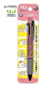 【Sumikkoグッズ】すみっコぐらし PP-42101 ジェットストリーム4&1 猫のきょうだいに/お花柄 ★インク色:黒赤青緑色(0.7mm)+シャープペン0.5mm★ ★すみっこのジェットストリームラバーグリップ超