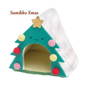 【Xmasグッズ】すみっコぐらし てのりぬいぐるみ ツリーのおうち MY-27701 ★森のクリスマスツリー型のお家★すみっこぐらしコレクションクリスマスバージョン★すみコレすみっこグッズ/X'm