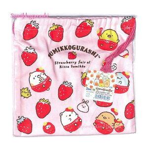 【Sumikkoグッズ】すみっこぐらし巾着袋 CU-82001 いちご柄/ピンク色 ★喫茶すみっこでいちごフェア ★すみっこぐらしのランチグッズはみがきコップ入れ給食布巾入れ小物入れ苺柄/ご入園ご入