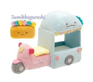 【Sumikkoグッズ】シーンぬいぐるみ フラワーワゴン MY-54201(バイク型) ★花壇付きすみっコぐらしコレクション★すみっこぐらしのシーンぬいぐるみワゴン車★すみっこの手乗りぬいぐる