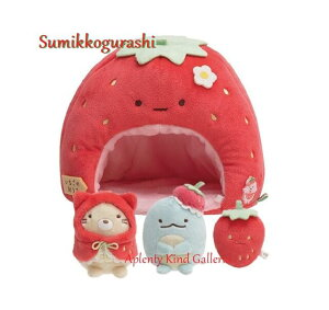 【Sumikkoグッズ】すみっコハウス いちごのおうち MY-47101 ★すみっコぐらしのお家ぬいぐるみすみっコグッズ/すみっこたちのおうちイチゴ姿のねこととかげのてのりぬいぐるみ・苺のクッシ