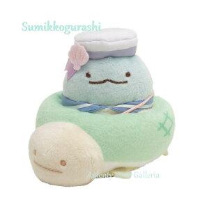 【Sumikkoグッズ】てのりぬいぐるみセット MY-75101 とかげとうみがめボート ★おでかけレジャーシリーズ すみっコぐらし ★すみっこぐらしの手乗りぬいぐるみトカゲとウミガメのりもの/す