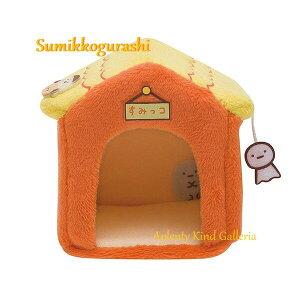 【New Sumikkoグッズ】てのりぬいぐるみ すみっコぐらし おうち(屋根にすずめ付き・てるてる坊主)MR-52001 ★てのりぬいぐるみ専用のお家すみっコぐらしコレクション/オレンジハウス型すみ